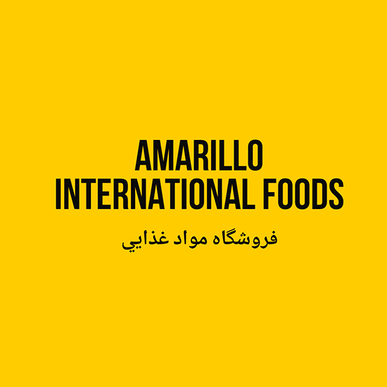 Amarillo International Foods
